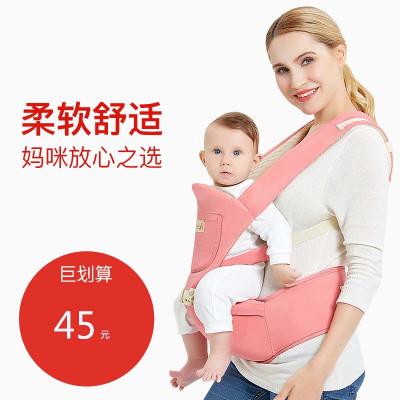 智扣婴儿背带腰凳孕妇背带前抱式抱宝宝坐凳四季通用多功能新生4岁以下小孩抱带20KG