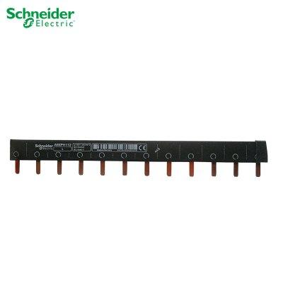 施耐德電氣Schneider Electric 匯流排 接線排 1P 1P+N 強電布線箱 銅排 斷路器空氣開關接線端子