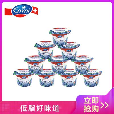 艾美Emmi瑞士進口低脂藍莓酸奶 100g*10杯