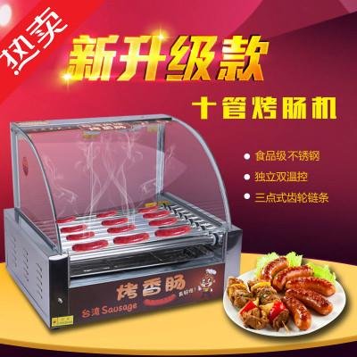纳丽雅(Naliya)热狗机烤肠机商用台湾烤火腿香肠全自动丸子机器台式大型十管烤箱