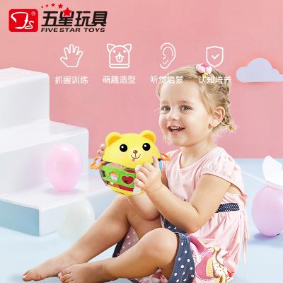 五星環保大號手抓球寶寶安撫卡通搖鈴新生嬰兒玩具1-3-6月