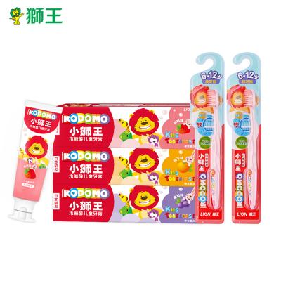 獅王 Lion 小獅王兒童套裝(6-12歲牙刷*2+(草莓+桔子+葡萄)兒童牙膏50g*3)