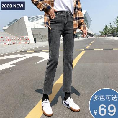 Jussara Lee2020秋季新款彈力牛仔褲女高腰顯瘦韓版百搭修身牛仔褲女士牛仔褲九分褲子