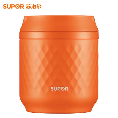 蘇泊爾(SUPOR)保溫便當盒KC72CB1 燜燒營養羹煲湯粥手提304不銹鋼保溫瓶飯盒煲湯盒健康便攜居家外出時尚長效
