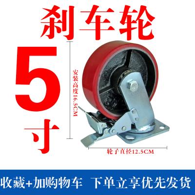6寸重型万向轮子红色pu铁芯聚氨酯4寸5寸8寸平板手推车轮工业脚轮 浅绿色