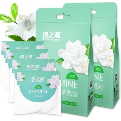綠之源 (10g*6袋)茉莉香氛袋衣柜臥室芳香劑室內精油香袋除味香包空氣清新劑芳香劑Z-0182