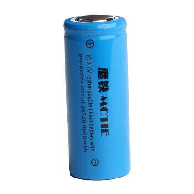 魔铁 26650锂电池 避免过充过放3.7V大功率续航魔铁26650锂 适用强光手电仪器仪表玩具电动工具蓝色浅蓝色单节