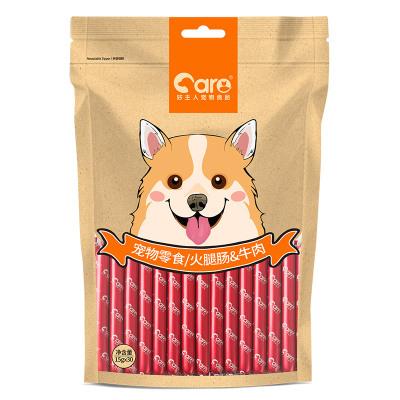 狗狗零食寵物泰迪金毛成犬幼犬補鈣訓練獎勵用雞肉牛肉火腿腸30支 火腿腸&牛肉
