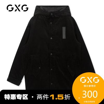 【兩件1.5折:300】GXG清倉 冬季時尚休閑潮流連帽中長款羽絨服男厚外套#GA111922G
