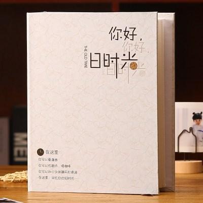 【精品好貨】5寸6寸7寸200張相冊本紀念冊插頁式家庭大容量影集過塑成長記錄冊 你好舊時光 可放照片【7寸100張】