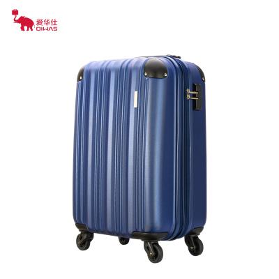 愛華仕拉桿箱萬向輪男24寸行李箱女可擴展防刮20寸登機箱密碼箱
