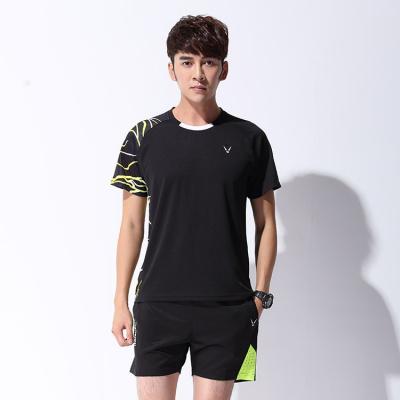 團體訂購排球服套裝男女兒童網球服運動服排球訓練服比賽服印字