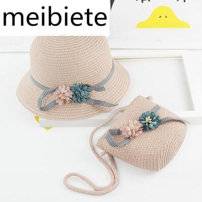 兒童遮陽帽女公主沙灘帽子女童帽夏季寶寶太陽帽春漁夫帽薄