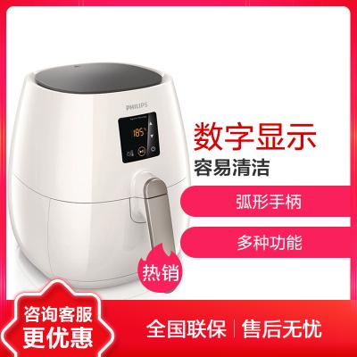飛利浦(Philips) 空氣炸鍋HD9232/50 白色 無油健康電炸鍋薯條機多用途鍋