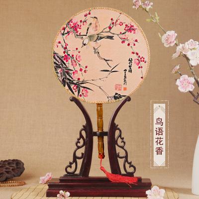 因樂思(YINLESI)扇子王星記中國復古典風舞蹈漢服古裝古代空白圓形扇宮廷團扇