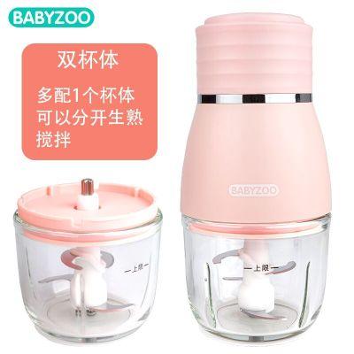 babyzoo嬰兒輔食機多功能攪拌機小型料理器家用寶寶輔食工具研磨碗 粉色整機+備用杯體