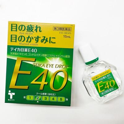 日本teika抗老花眼藥水消炎抗疲勞滴眼液清潔抗菌護眼15ml