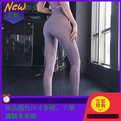 卡卡定制高腰提健身褲緊身力跑步速干瑜(甜撩客服,查詢更多顏色及規格)