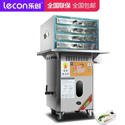 樂創(lecon) 廣東腸粉機抽屜式商用燃氣節能蒸粉機全自動家用小型拉腸粉爐 一抽一小份4格