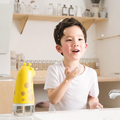 儿童家用自动智能感应泡沫洗手机抑菌洗手液