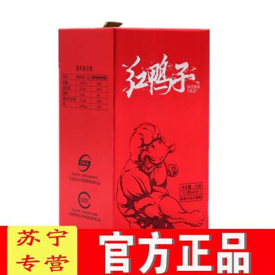 【蘇寧專營】紅鴨子參蠶片40片/盒男性滋補參蠶片瑪咖片 可搭配蠶蛹桑椹滋淫羊藿