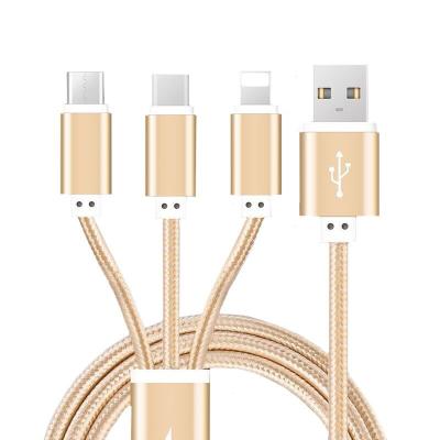 淘爾杰TAOERJ電源線3合1數據線多功能多頭安卓蘋果加長手機充電線 1米長