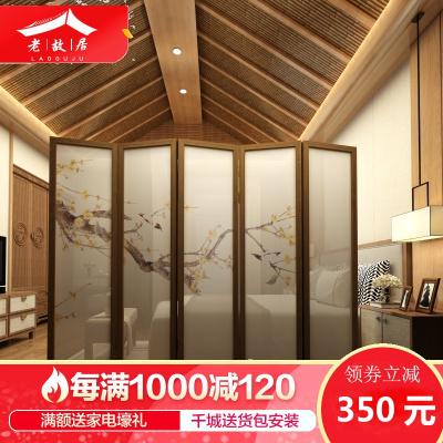 老故居 新中式 实木酒店餐厅茶楼卧室办公室客厅玄关遮挡移动折叠屏风