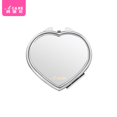心形鏡1個#Acare隨身折疊小鏡子時尚化妝鏡便攜鏡女士不銹鋼雙面鏡韓國簡約
