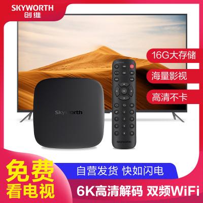 創維(Skyworth)T2Pro標準版電視盒子 6K高清網絡機頂盒 16G大閃存
