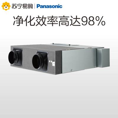 松下(Panasonic)中央新風系統家用全熱交換室內換氣系統商用凈化新風機(PM2.5版)FY-35ZDP1C五進五出