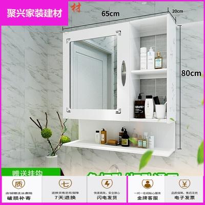 家裝好貨浴室柜小戶型置物架浴室鏡柜洗漱臺壁柜衛生間收納架掛壁式放心購
