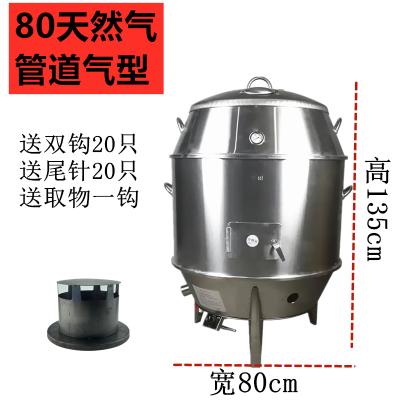商用8090雙層木炭烤鴨爐燒鵝爐木炭燃氣烤鴨妖怪燒雞吊爐脆皮烤肉爐 80雙層天然氣帶表