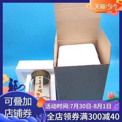 BY特價蜂蜜瓶一斤裝八角瓶2斤密封玻璃罐1kg圓形玻璃蜂蜜瓶子