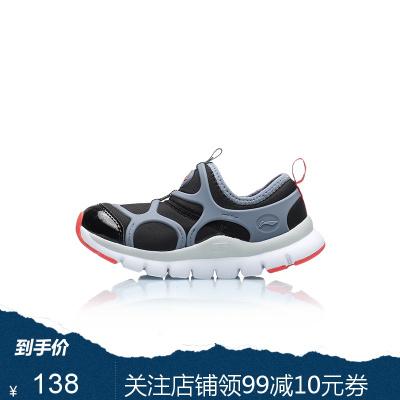 李寧童鞋男女小童3-6歲李寧云減震回彈時尚毛毛蟲運動鞋YKAP154