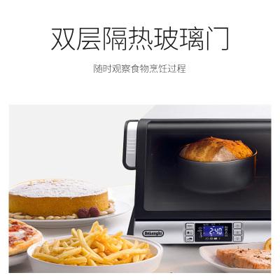 意大利德龙(DeLonghi) EOB20712 电烤箱(20升)烤箱面包机二合一 家用多功能烤箱