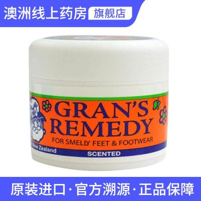 GRAN'S REMEDY 【品牌授權】老奶奶臭腳粉香港腳去膏藥粉 泡粉50g 清香味 * 1瓶