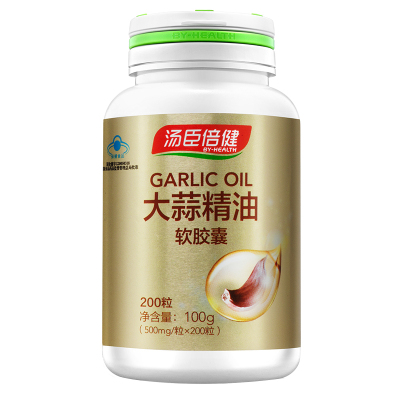 汤臣倍健BY-HEALTH大蒜精油软胶囊100g(500mg/粒*200粒)