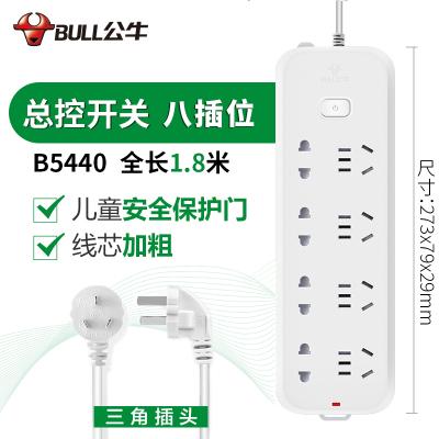 bull公牛插座排插正品插线板多功能通用智能插板带线拖接线板家用插排B5440-8插位-1.8米插排