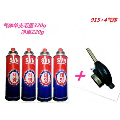 液化氣噴火燒豬毛噴煤氣噴燈家用防水烘焙噴頭高溫焊噴火器 915不可倒置款+4瓶氣