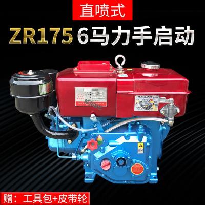 回固單缸柴油機常州175R180小型6 8匹馬力水冷發動機拖拉機農用電啟動 ZR175【6匹馬力手搖直噴】