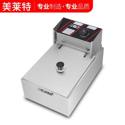 美萊特電熱9格單缸關東煮機器商用麻辣燙鍋小吃設備串串香丸子機