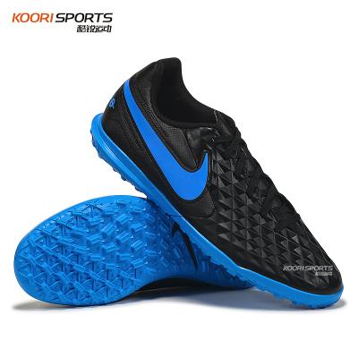 Nike耐克傳奇8 LEGEND 8 TF釘碎釘低幫人草成人足球鞋男AT6109