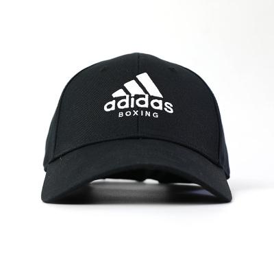 adidas阿迪達斯經典LOGO帽子ADICAP01-BW