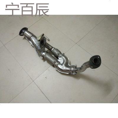 寧百辰適用于豐田亞洲龍前段排氣管 豐田佳美 MCV10前段排氣管 消聲器