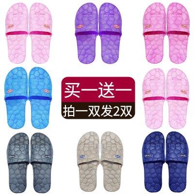 【買一發二】羊騎士情侶男女室內夏季軟底拖鞋洗澡涼情侶居家防滑一字型家用