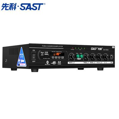 先科SA-5016功放機家用重低音藍牙公放器數字音響庫存迷你全新專業音箱吸頂廣播分區定阻定壓小功放大功率 100W