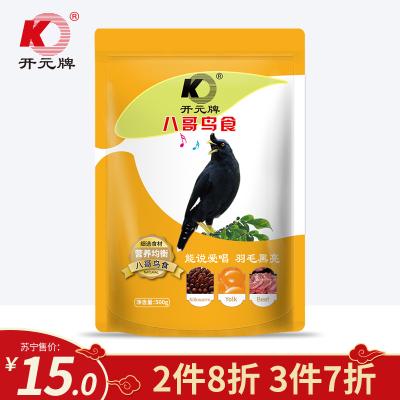 開元(KO)鳥食 八哥專用鳥糧鷯哥通用型提性壯膘鳥飼料500g