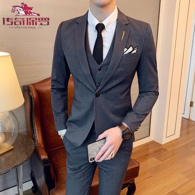 傳奇保羅(CHUANQIBAOLUO)男士西服套裝三件套商務正裝韓版潮流修身英倫風新郎結婚禮服西裝