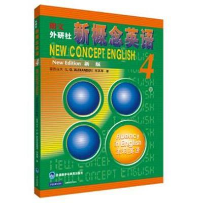 B-新概念英语4