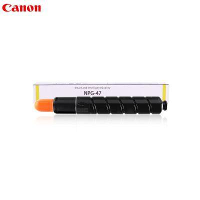 Canon NPG-47 Тонер шар өнгөтэй (iRADV C9060 C9065 C9070 C9075-ийн хувьд) Шар